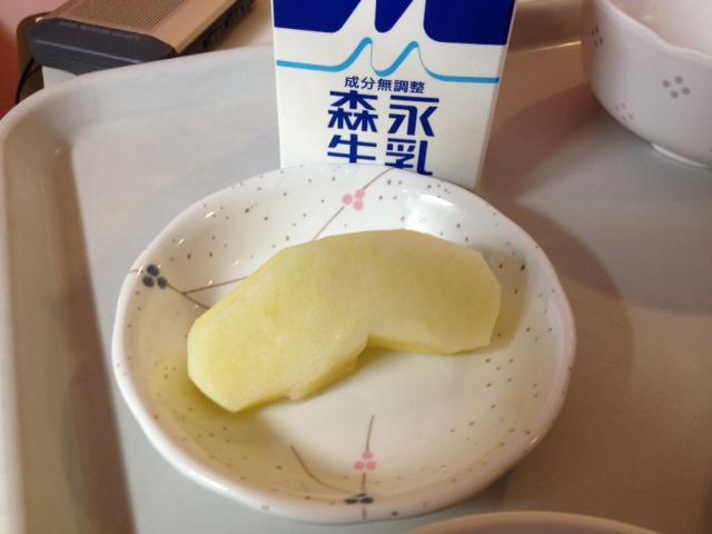 【入院日記】リンゴ!!